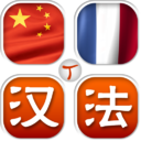 Dictionnaire Talaqa chinois-français