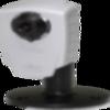 FRC Camera Configuration Tool