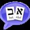 mzi.rrkqbwip.60x60 50 2014年7月21日Macアプリセール ファイルエンコーディングツール「AnyMP4 MTS 変換」が無料!