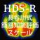 HDSRIP