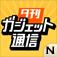 NIFTYgetnews