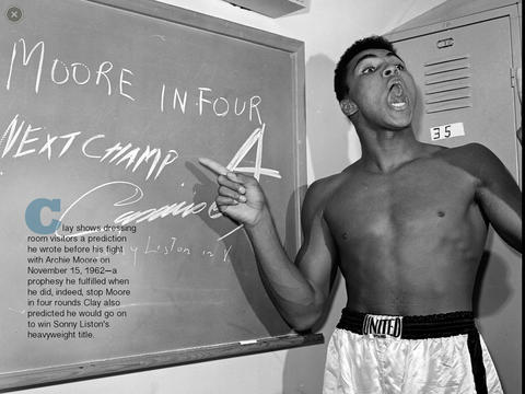 Ali - The Man, The Moves, The Mouth