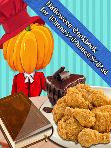 Halloween Cookbook for iPhone5/iPhone4S/iPad screenshot