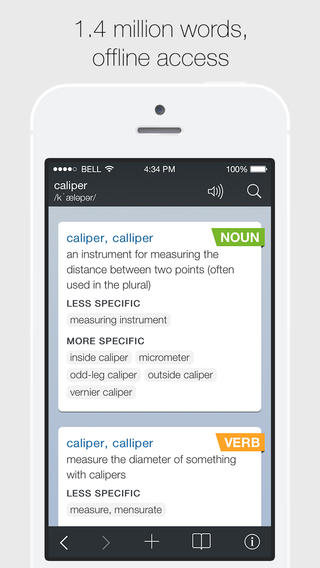 Advanced English Dictionary Thesaurus Universal