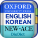 Oxford ALD + New-ACE English/Korean Dictionary  DioDict