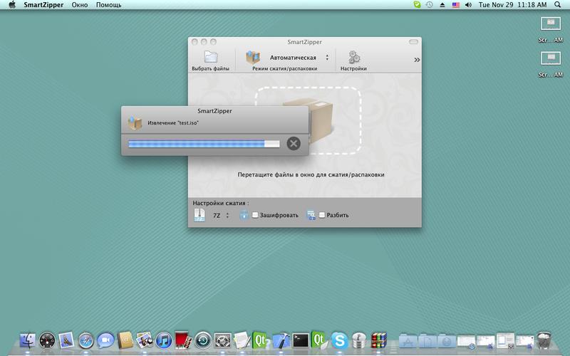 Smart Zipper - Архивировать, разархивировать файлы Rar, 7z, Zip Приложения для iPhone и iPad из App Store. Applifto.ru