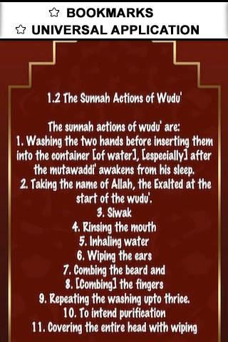 Hanafi Fiqh Guide (Mukhtasar Al Quduri) ( Islam Quran Hadith ) iPhone Screenshot 1