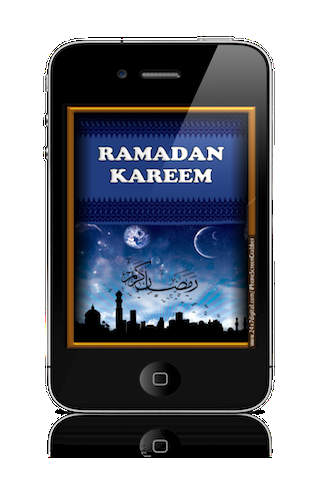 Ramadan Daily Dua and Hadiths From Sahih Buhari Sahih Muslim Malik's Muwatta