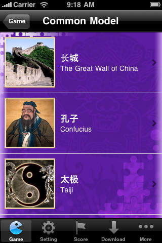 Puzzle Chinese Lite - iPhone Mobile Analytics and App Store Data