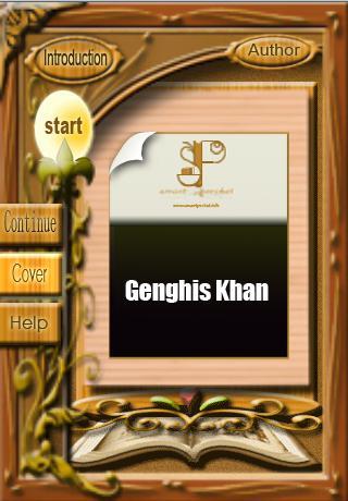 Genghis Khan,by Jacob Abbott