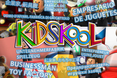 KidSkool: Businessman Toy Factory