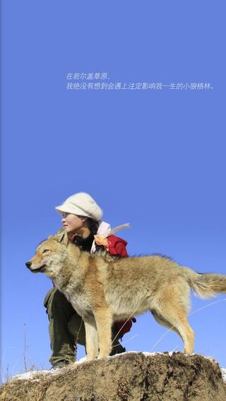 免費下載書籍APP|重返狼群 app開箱文|APP開箱王