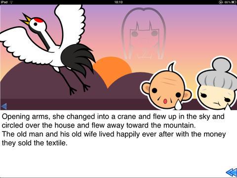 DEGIHON2:Degital PictureBook for iPad [The Crane Lady]
