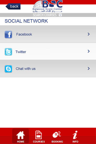 BSC|玩教育App免費|玩APPs