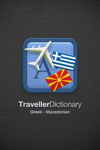 Traveller Dictionary and Phrasebook Greek - Macedonian
