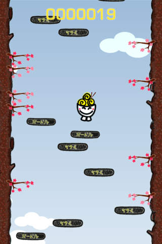 NoodleJump iPhone Screenshot 2