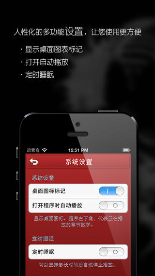 玩書籍App|张双喜捉妖 郭德纲单口相声免費|APP試玩