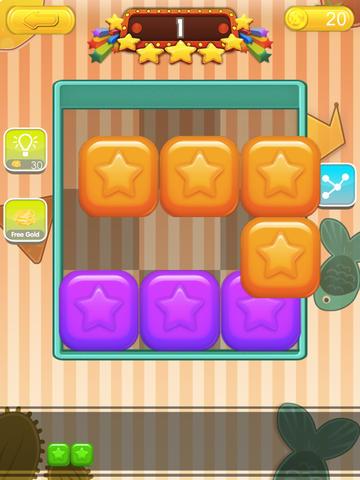 玩免費娛樂APP|下載方块之谜 app不用錢|硬是要APP