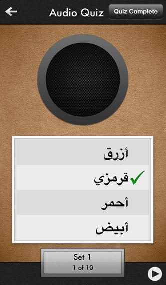 Ukrainian Arabic - AccelaStudy®