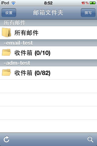 MobiMail移动邮局