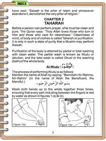 SALAAH GUIDE ( The Second Pillar of Islam )