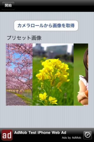 Slide-Puzzle iPhone Screenshot 3