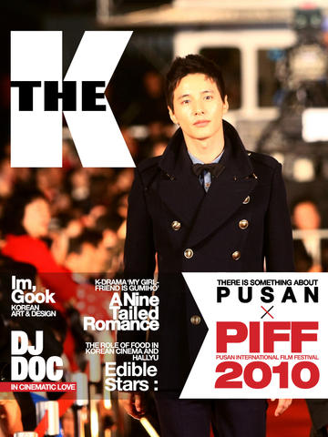 The K Magazine Feb 2011