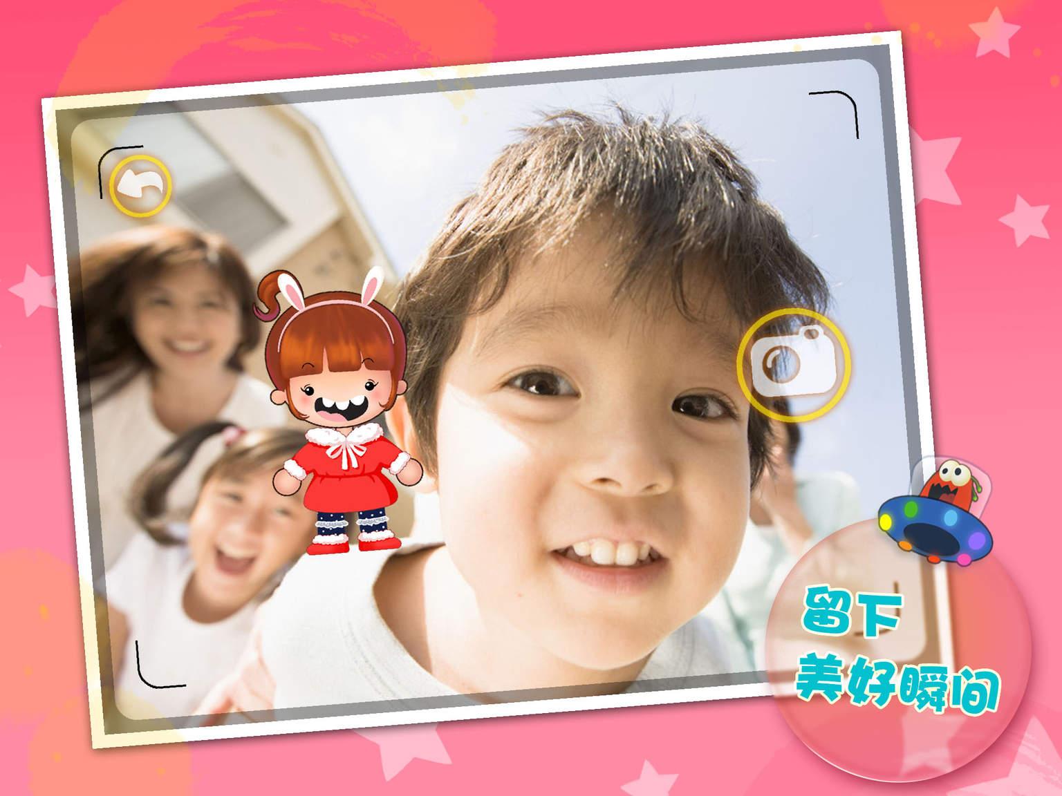 使用相机功能可与可爱宝贝合影,或为角色制作独一无二的