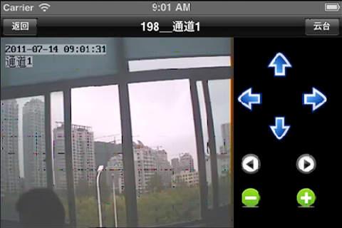 速连科视频监控 商業 App-愛順發玩APP