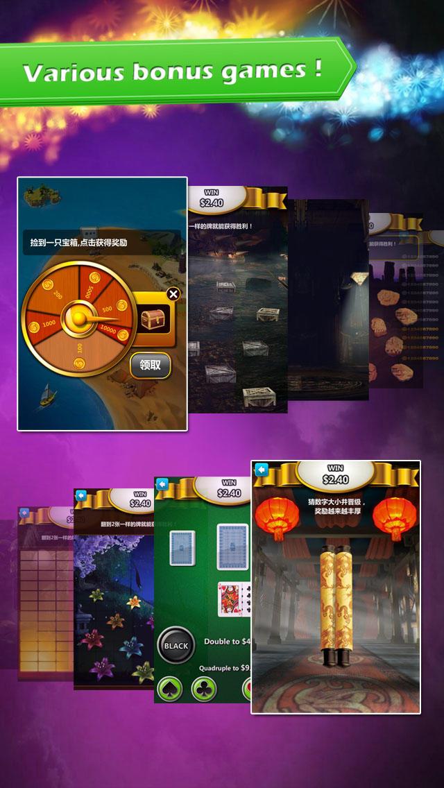 Goldfish Slots screenshot 3
