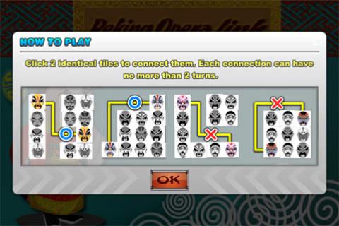 玩免費遊戲APP 下載Peking Opera Pair app不用錢 硬是要APP