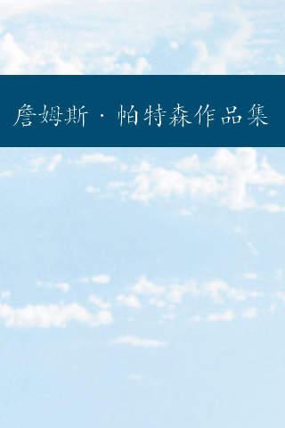 【博雅斗地主下载】博雅斗地主手机版免费下载-ZOL手机软件