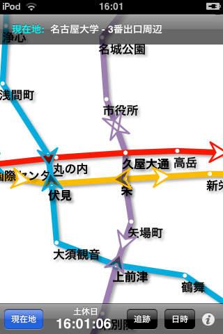 路線.Locky -名古屋市営地下鉄-