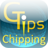 Golf Chipping Tips FreeGrafik