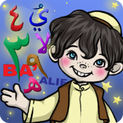 Iqra for Kid for Mac icon