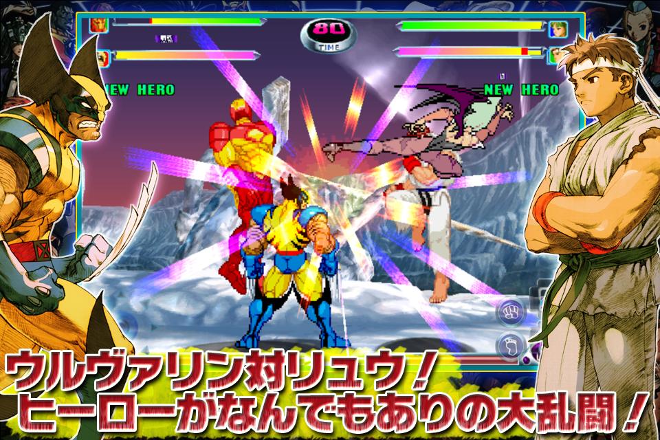 ultimate marvel vs capcom 3 how to super jump
