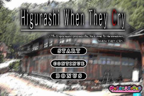 HIGURASHI When They Cry Ep3