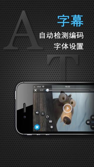 TTPlayer – 口袋影院【全功能播放】