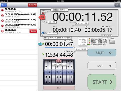 Stopwatch The official timer screenshot 3