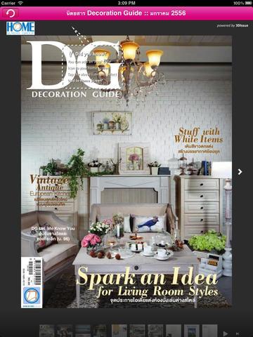 DG Mag