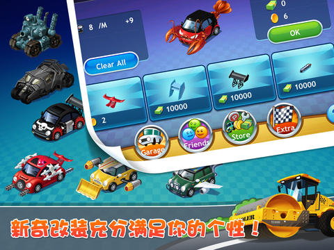 抢车位微博版 遊戲 App-愛順發玩APP