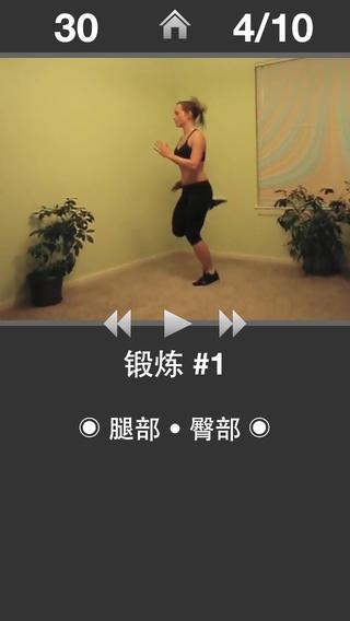 每日有氧锻炼免费版 - 快速心肺锻炼的私人教练