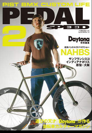 PEDAL SPEED Vol.02