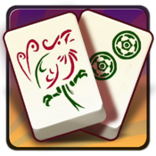 Mahjong Solitarus 3 for Mac icon