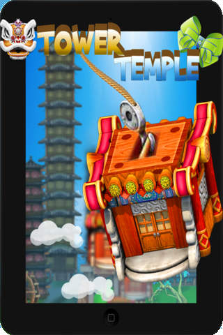 Tower Temple