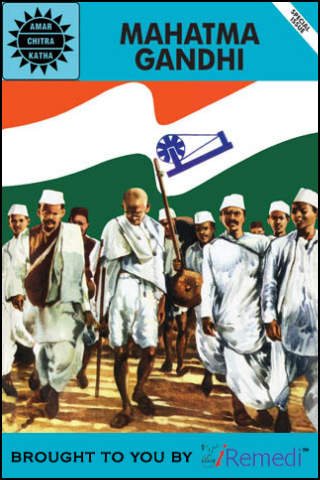 Mahatma Gandhi - Amar Chitra Katha Comics India's great freedom fighter and non-violence advocate