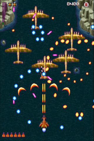 Sky Thunder screenshot 1