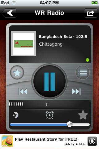 WR Bangladesh Radio screenshot 1