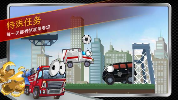 汽车联盟:Car Toons!