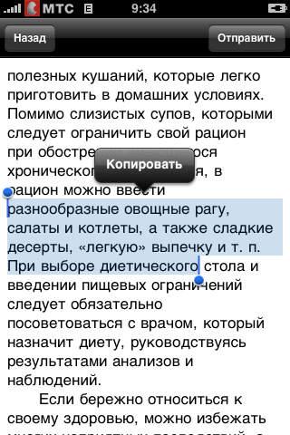Светлана Дубровская. Правильное питание при бол...